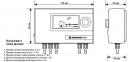 Командо-контроллер Euroster 11M фото товара 0
