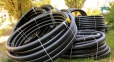 Труба для теплотрассы AustroISOL PUR double 110/2x32x2,9 фото товара 1
