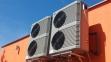 Тепловой насос (воздух-вода) Hewalex PCWB 22,0kW фото товара 1