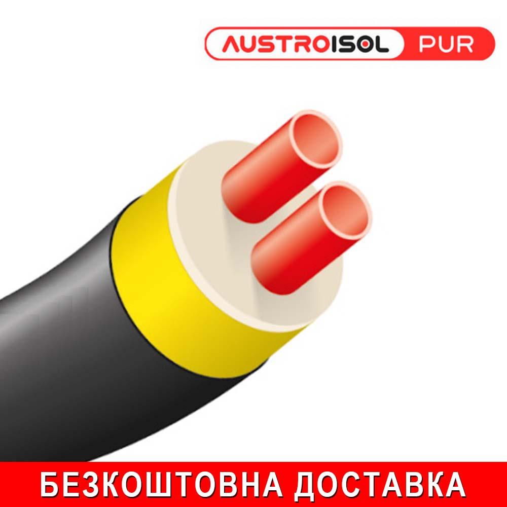 Труба для теплотрассы AustroISOL PUR double 110/2x32x2,9 фото товара
