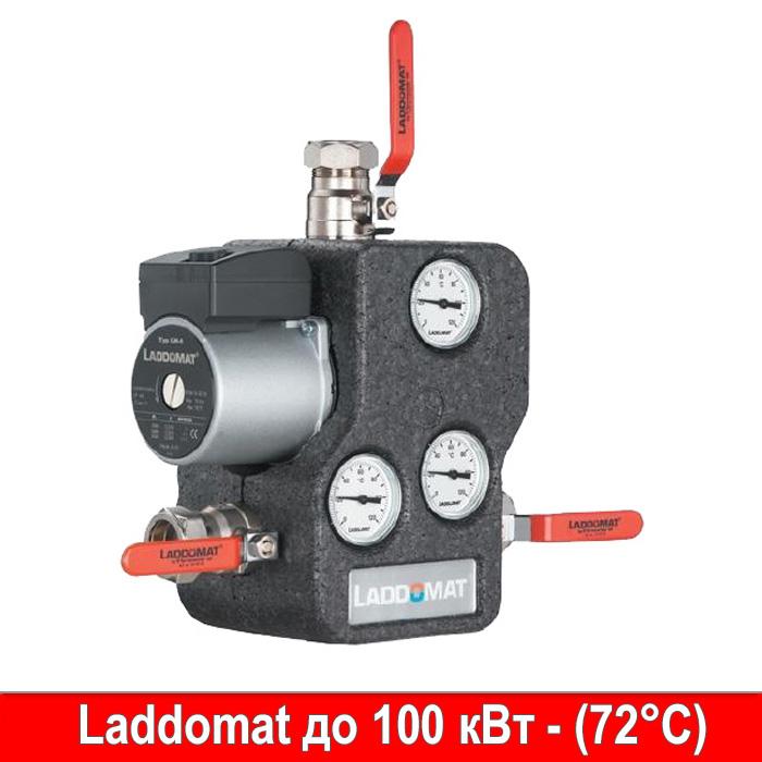 Смесительный узел Laddomat 21-100 фото товара