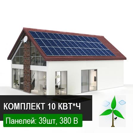 Солнечная электростанция под Зеленый тариф 10 кВт*ч фото товара