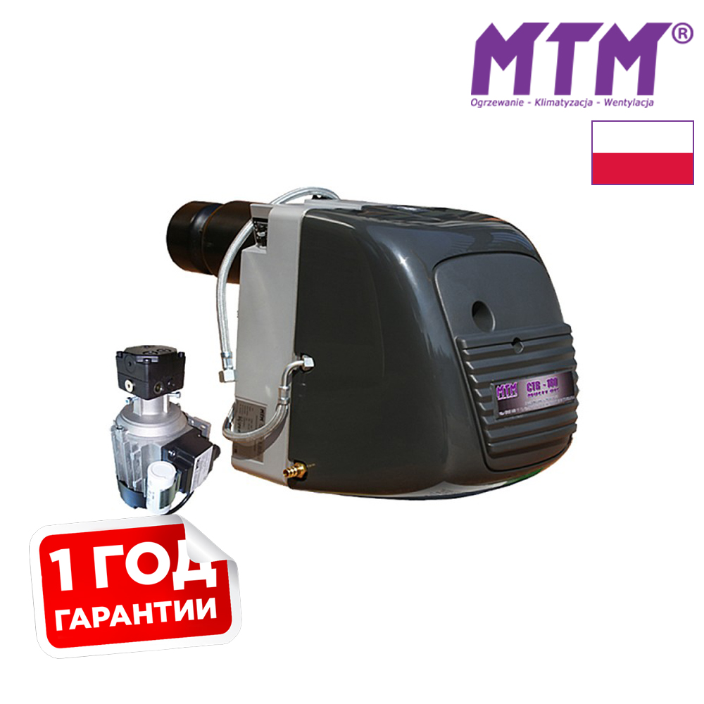 Горелка мультитопливная MTM CTB 180 фото товара