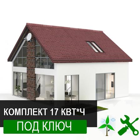 Солнечная электростанция под Зеленый тариф 17 кВт*час (под ключ) фото товара