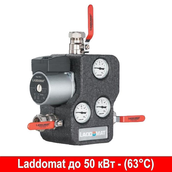 Смесительный узел Laddomat 21-60 фото товара