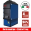 Воздушный теплогенератор Airmax D 60S кВт фото товара